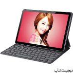 قیمت تبلت هوآوی مدیاپد ام 6 (10.8) , Huawei MediaPad M6 10.8 - دیجیت شاپ