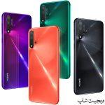 قیمت خرید هوآوی نوا 5 پرو , Huawei nova 5 Pro - دیجیت شاپ