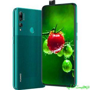 مشخصات قیمت خرید هواوی وای 9 پرایم 2019 - Huawei Y9 Prime 2019 - دیجیت شاپ