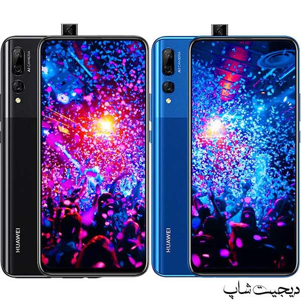 قیمت خرید هوآوی وای 9 پرایم (2019) , Huawei Y9 Prime (2019) - دیجیت شاپ