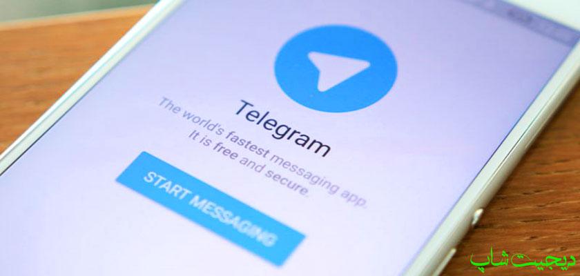 حل مشکل کد تایید تلگرام برای برخی کاربران - دیجیت شاپ