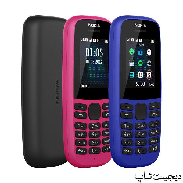 مشخصات قیمت خرید نوکیا 105 (2019) - Nokia 105 (2019) - دیجیت شاپ
