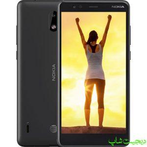مشخصات قیمت خرید نوکیا 3.1 ای - Nokia 3.1 A - دیجیت شاپ
