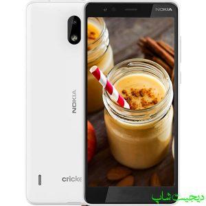 مشخصات قیمت خرید نوکیا 3.1 سی - Nokia 3.1 C - دیجیت شاپ
