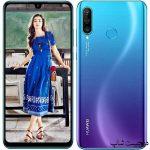 قیمت گوشی هوآوی نوا 4 ای , Huawei nova 4e - دیجیت شاپ