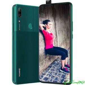قیمت گوشی هوآوی پی اسمارت زد , Huawei P Smart Z - دیجیت شاپ