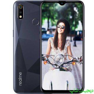 مشخصات قیمت گوشی رلمی 3 آی - Realme 3i - دیجیت شاپ