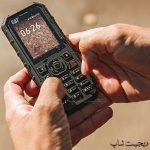 مشخصات قیمت گوشی کاترپیلار B35 بی 35 , Cat B35 | دیجیت شاپ