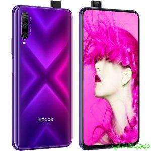 مشخصات قیمت گوشی آنر 9 ایکس پرو , Honor 9X Pro | دیجیت شاپ