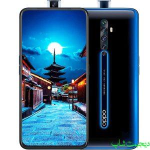 مشخصات قیمت خرید اوپو رنو 2 زد - Oppo Reno 2 Z