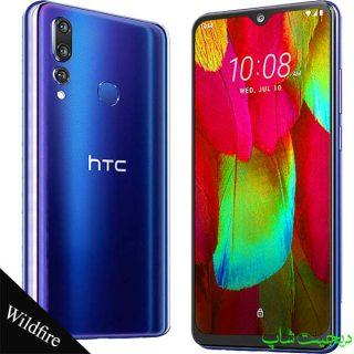 مشخصات قیمت گوشی اچ تی سی X وایلد فایر ایکس , HTC Wildfire X | دیجیت شاپ