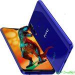 مشخصات قیمت خرید اچ تی سی وایلد فایر ایکس - HTC Wildfire X - دیجیت شاپ