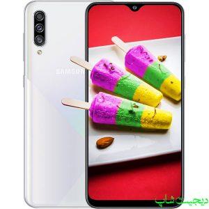 مشخصات قیمت خرید سامسونگ گلکسی ای 30 اس - Samsung Galaxy A30s - دیجیت شاپ
