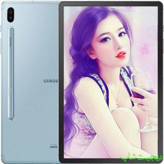 مشخصات قیمت تبلت سامسونگ گلکسی تب S6 اس 6 , Samsung Galaxy Tab S6 | دیجیت شاپ
