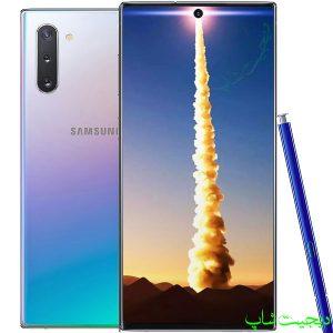 مشخصات قیمت گوشی سامسونگ گلکسی نوت 10 , Samsung Galaxy Note 10 | دیجیت شاپ