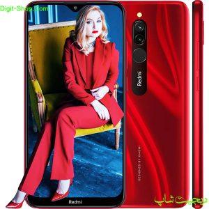 مشخصات قیمت خرید شیائومی ردمی 8 - Xiaomi Redmi 8 - دیجیت شاپ