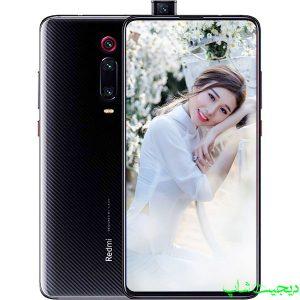 مشخصات قیمت گوشی شیائومی Mi 9T می 9 تی پرو , Xiaomi Mi 9T Pro | دیجیت شاپ