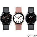 سامسونگ گلکسی واچ اکتیو 2 , Samsung Galaxy Watch Active 2