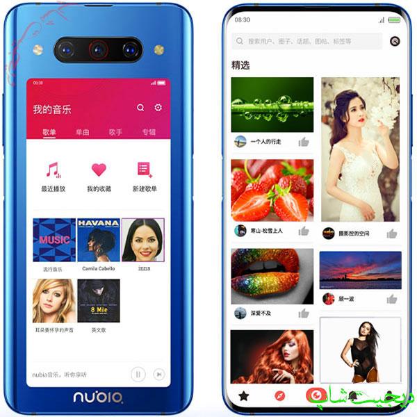 مشخصات قیمت گوشی زد تی ای نوبیا زد 20 , ZTE nubia Z20 | دیجیت شاپ