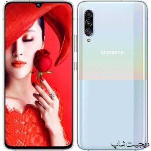 مشخصات قیمت گوشی سامسونگ A90 5G گلکسی ای 90 , Samsung Galaxy A90 5G | دیجیت شاپ