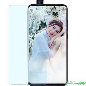 قیمت محافظ صفحه نمایش گلس شیائومی Mi 9T می 9 تی پرو , Xiaomi Mi 9T Pro | دیجیت شاپ