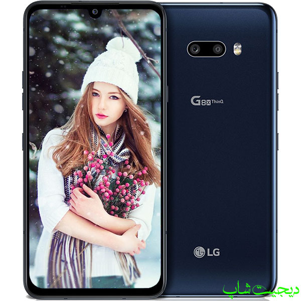 مشخصات قیمت گوشی ال جی G8X جی 8 ایکس تینکیو , LG G8X ThinQ | دیجیت شاپ