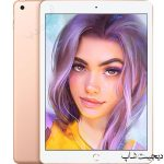 اپل آیپد 10.2 , Apple iPad 10.2