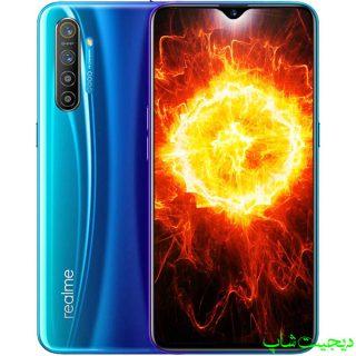 مشخصات قیمت خرید ریلمی ایکس تی 730 جی - Realme XT 730G - دیجیت شاپ