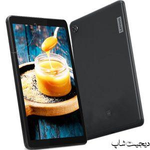 مشخصات قیمت خرید لنوو تب ام 7 - Lenovo Tab M7 - دیجیت شاپ