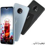 مشخصات قیمت خرید نوکیا 6.2 - Nokia 6.2 - دیجیت شاپ