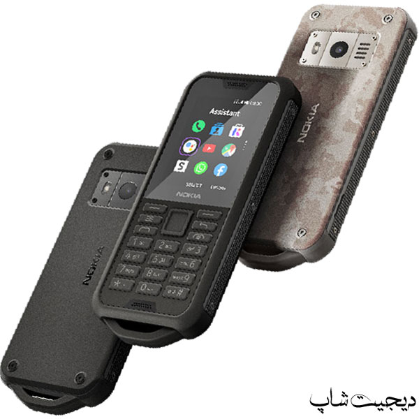 نوکیا 800 تاف - Nokia 800 Tough