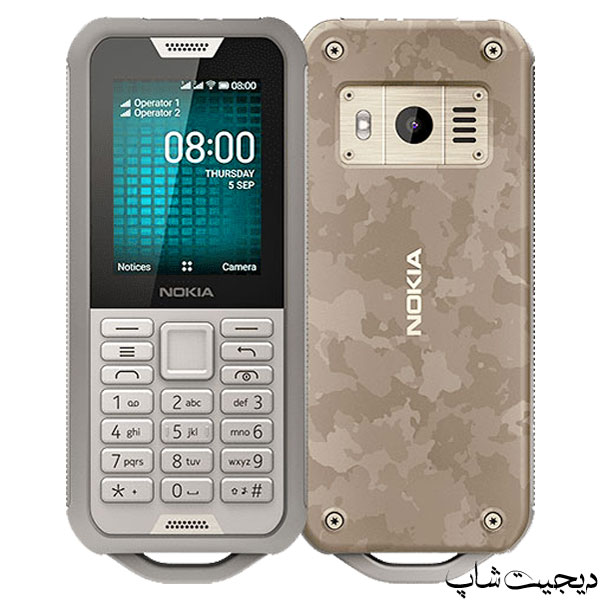 نوکیا 800 تاف , Nokia 800 Tough