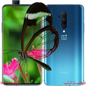 مشخصات قیمت خرید وان پلاس 7 تی پرو - OnePlus 7T Pro - دیجیت شاپ