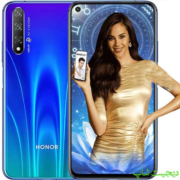 مشخصات قیمت گوشی آنر 20 اس - Honor 20S - دیجیت شاپ