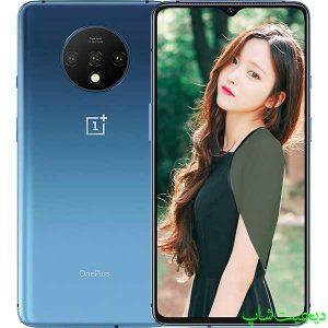 مشخصات قیمت گوشی وان پلاس 7 تی - OnePlus 7T - دیجیت شاپ