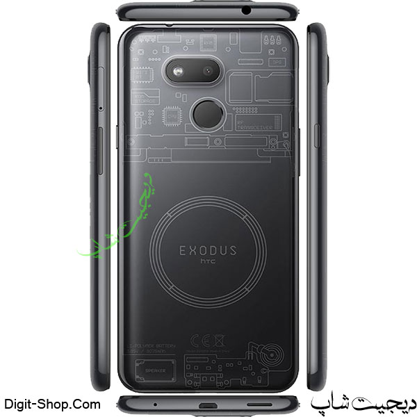 مشخصات قیمت گوشی اچ تی سی 1s اکسدس 1 اس , HTC Exodus 1s | دیجیت شاپ