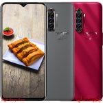 مشخصات قیمت خرید رلمی ایکس 2 پرو - Realme X2 Pro - دیجیت شاپ