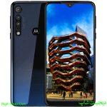 مشخصات قیمت خرید موتورولا موتو وان ماکرو - Motorola Moto One Macro - دیجیت شاپ
