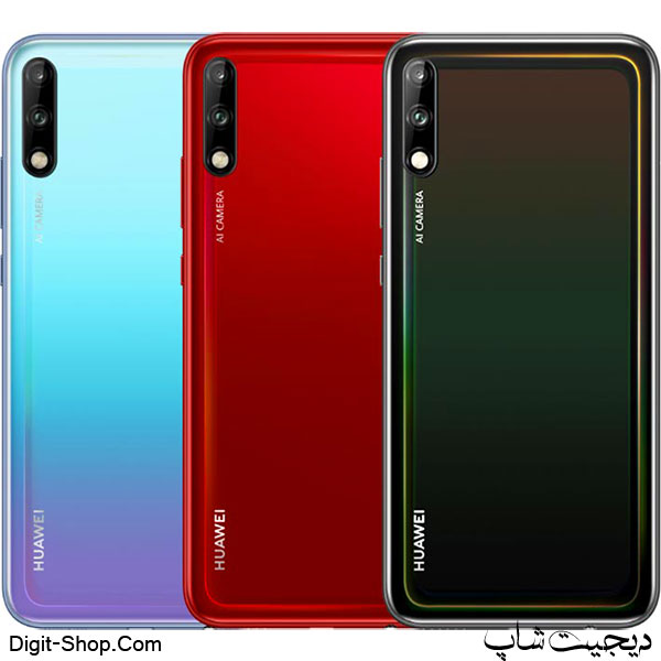 مشخصات قیمت خرید هواوی اینجوی 10 - Huawei Enjoy 10 - دیجیت شاپ