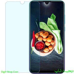 قیمت خرید گلس محافظ صفحه نمایش هواوی پی اسمارت 2020 - Huawei P smart 2020 - دیجیت شاپ