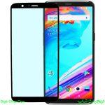 قیمت محافظ صفحه نمایش گلس وان پلاس 5 تی - OnePlus 5T