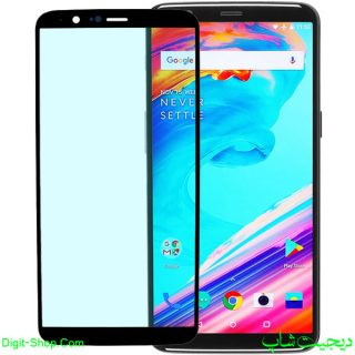 قیمت محافظ صفحه نمایش گلس وان پلاس 5 تی - OnePlus 5T | دیجیت شاپ