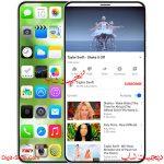 اپل آیفون اسلاید پرو , Apple iPhone Slide Pro