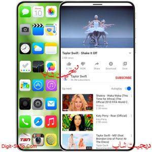 مشخصات قیمت گوشی اپل آیفون اسلاید پرو , Apple iPhone Slide Pro | دیجیت شاپ