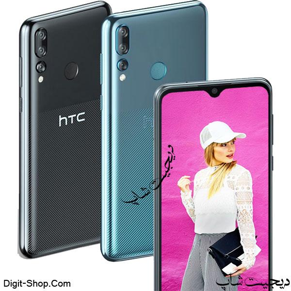 مشخصات قیمت خرید اچ تی سی دیزایر 19 اس - HTC Desire 19s - دیجیت شاپ