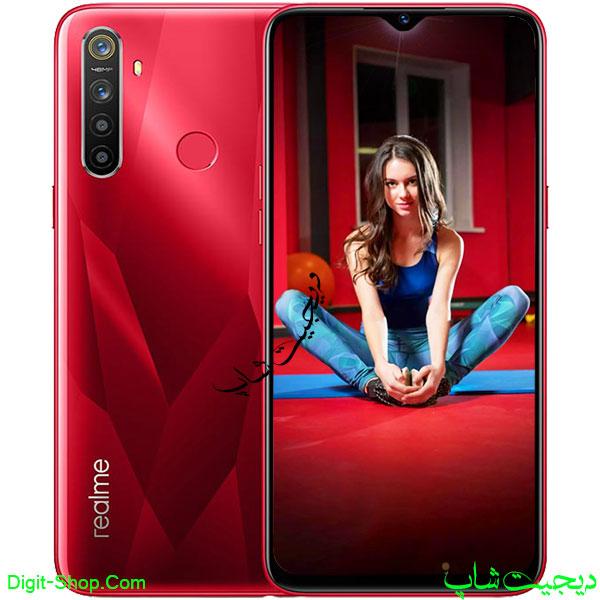 مشخصات قیمت خرید ریلمی 5 اس - Realme 5s - دیجیت شاپ