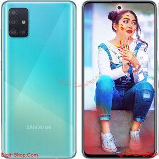 مشخصات قیمت گوشی سامسونگ A51 گلکسی ای 51 , Samsung Galaxy A51 | دیجیت شاپ