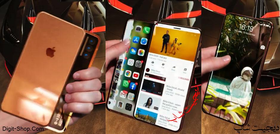 اعجوبه زیبایی و کارایی معرفی آیفون اسلاید پرو – iPhone Slide Pro