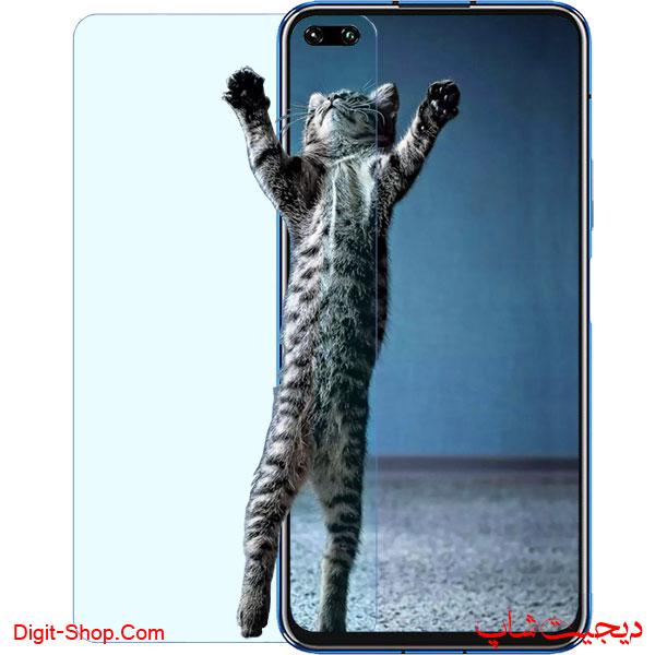 قیمت محافظ صفحه نمایش گلس آنر V30 وی 30 پرو , Honor V30 Pro | دیجیت شاپ