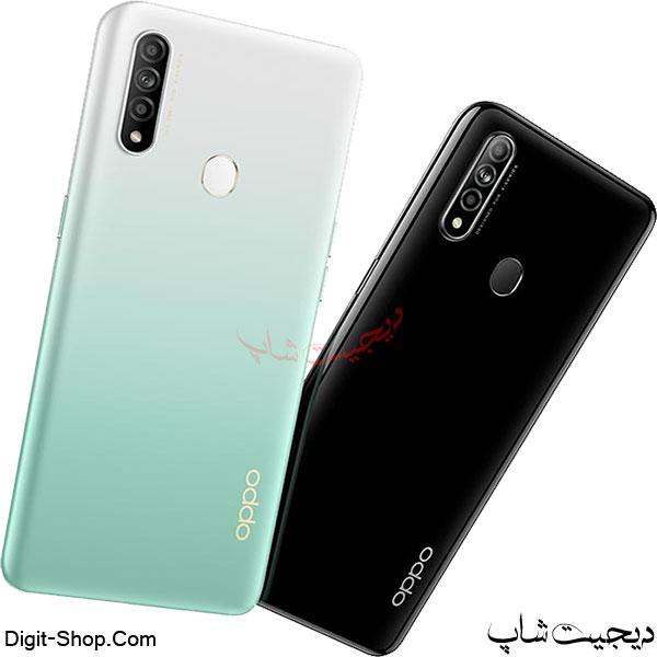 مشخصات قیمت گوشی اوپو A8 ای 8 , Oppo A8 | دیجیت شاپ
